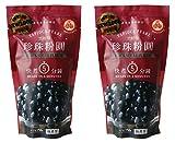 WuFuYuan - Tapioca Pearl Black 8.8 Oz / (Pack of 2)