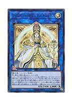 遊戯王 日本語版 LVP1-JP011 Curious, the Lightsworn Dominion ライトロード・ドミニオン キュリオス (ウルトラレア)