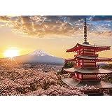500ピース ジグソーパズル 春暁の富士山と桜(山梨) (38x53cm)