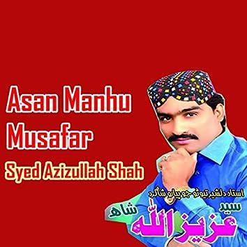 Asan Manhu Musafar