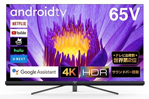 TCL 65V型 4K対応液晶テレビ スマートテレビ(Android TV) サウンドバー(ドルビーオーディオ)搭載 ブラック 65C8