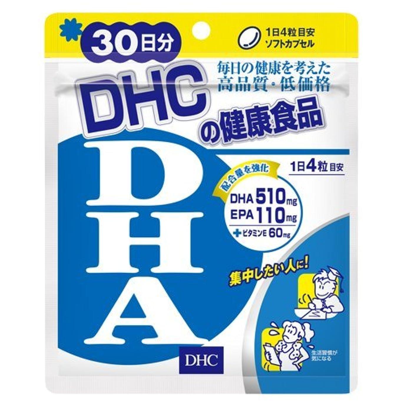 報奨金安全でないゴミ箱DHC DHA 30日分