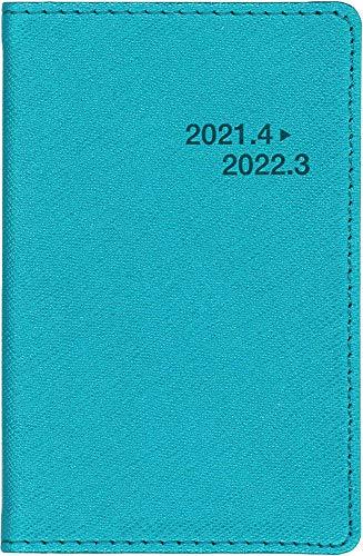 博文館手帳2021年4月始まりミニ手帳ターコイズNo.4777