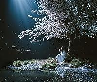 春はゆく / marie(初回生産限定盤)(DVD付)(特典なし)