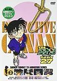 名探偵コナン PART27 Vol.3[DVD]