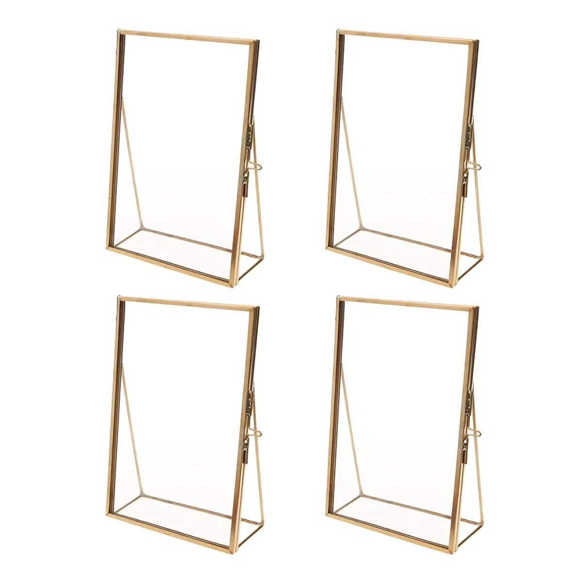 延ばす十年ダイエットエレガント 4個 フォトフレーム 超透明ガラス製 丈夫
