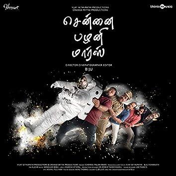 Chennai Palani Mars (Original Motion Picture Soundtrack)