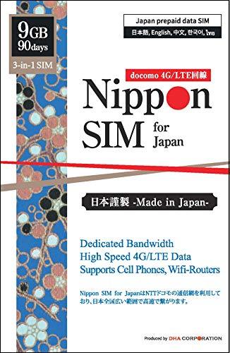 Nippon SIM for Japan 日本国内用 90日間 9GB 純正docomo 3-in-1 (標準 マイクロ ナノ) データ通信専用 (音声&SMS非対応) SIMカード   ドコモ 4G   LTE回線   Wifiルーター ・ デザリング利用可   シムフリーとdocomoロック端末対応   クレジットカード ・ 契約 ・ 認証 ・ 事務手数料不要   多言語マニュアルとSIMピン付   90days   9GB 4G LTE data only (NO voice or SMS) Genuine docomo tri-cut SIM, multi-language manual, English supports, no registration, credit card or contract   日本docomo原生卡   docomo網路   90天  9GB 4G LTE容量用完為止   中文説明書   在日原廠中文客服
