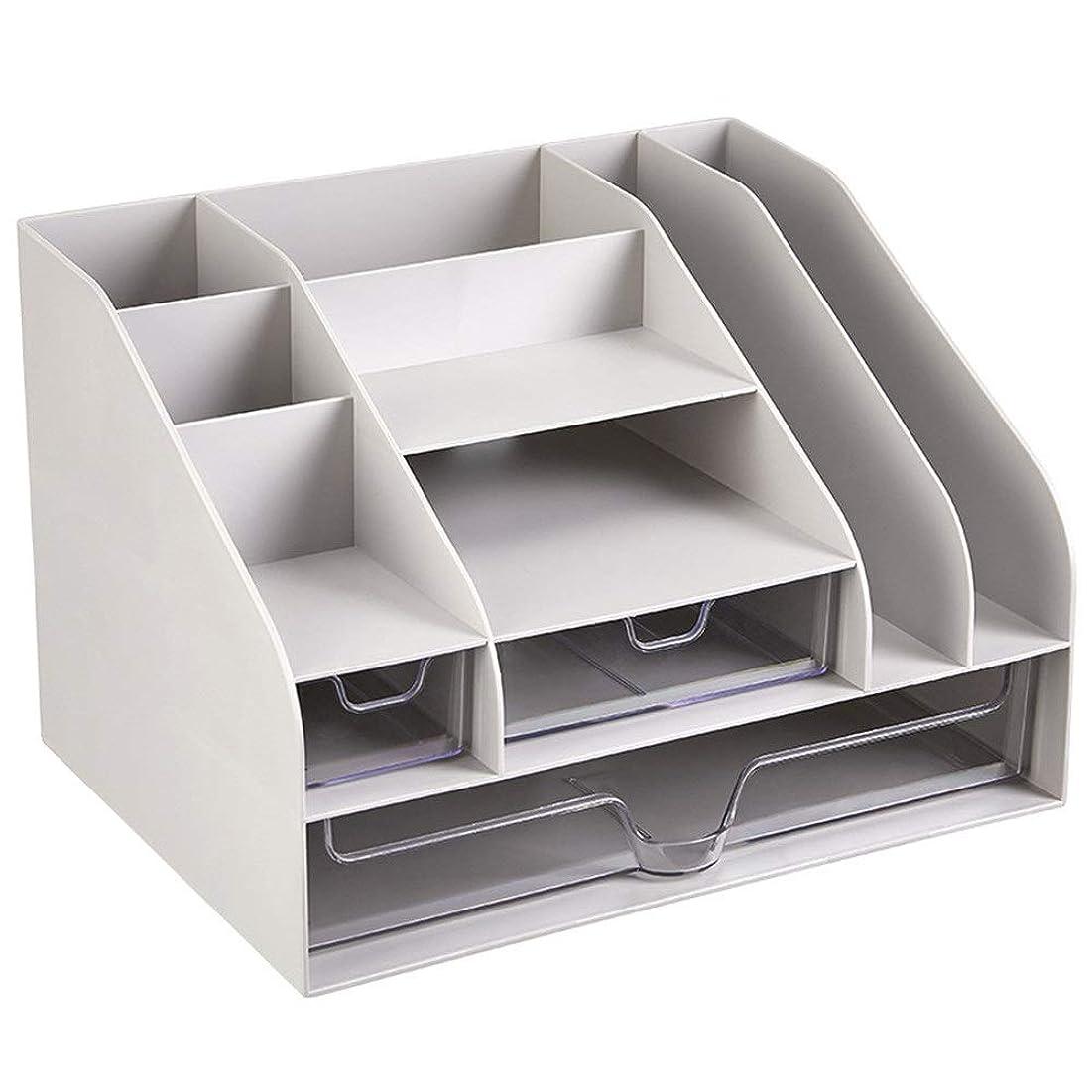 火曜日パパカートデスクオーガナイザー 透明マルチレイヤストレージボックス付き引き出し肥厚ファイルラック多機能Officeファイルラック (Color : Gray, Size : 31.8X24.5X21.5cm)