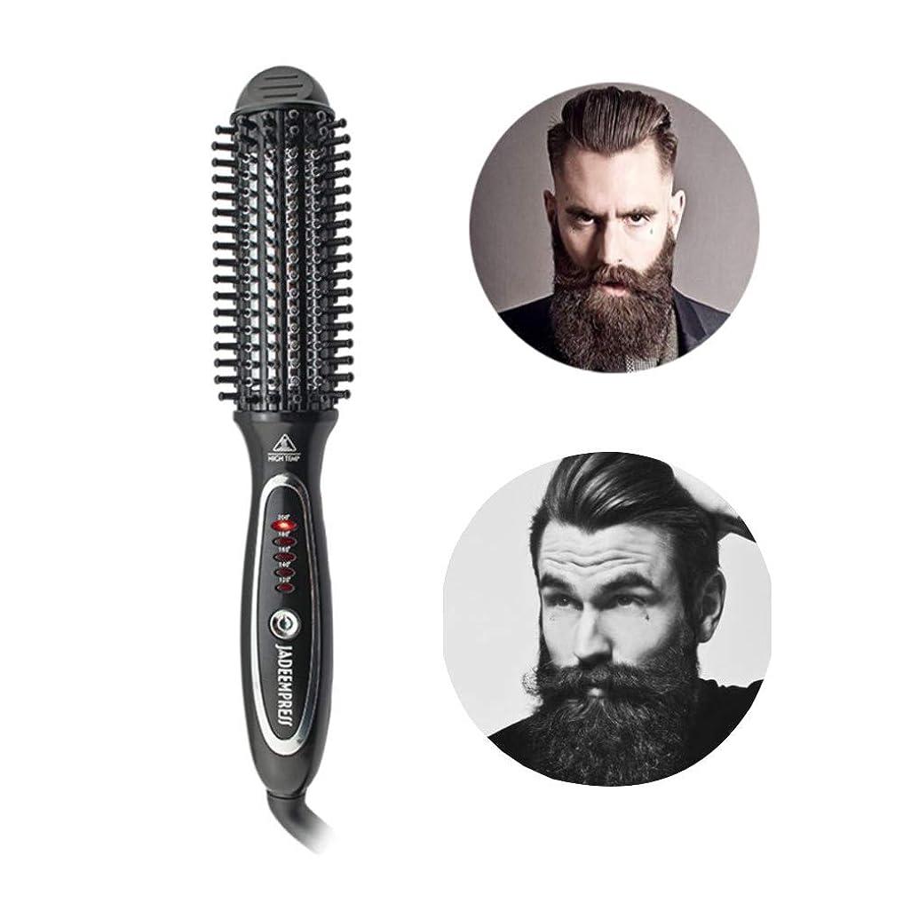 散逸アパル根拠メンズストレートヘアひげ櫛多機能巻き毛ひげ櫛ストレートヘアアイロン