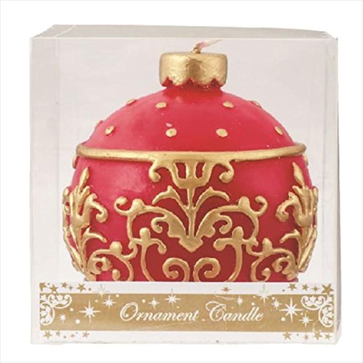 で懲らしめ薄めるカメヤマキャンドル(kameyama candle) オーナメントキャンドル 「 レッド 」