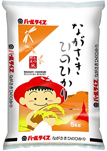 【精米】長崎県産 白米 ひのひかり 5kg 令和元年産
