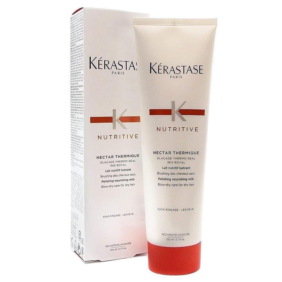 複雑でないフィルタところでKerastase NUTRITIVE Nectar Thermique Nourishing Care for Dry Hair 150 ml [海外直送品] [並行輸入品]