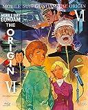 scala cardo g9x  Mobile Suit Gundam - The Origin Vi - Rise Of The Red Comet (First Press)