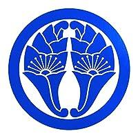 丸に抱き花杏葉 カッティングステッカー 幅19cm x 高さ19cm ブルー