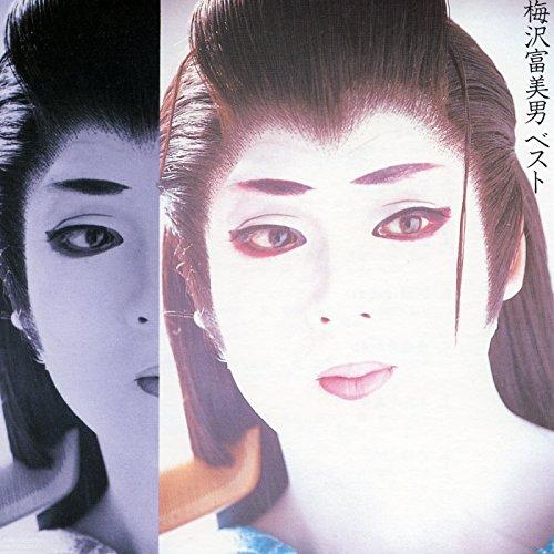 夢芝居 (1991年ver.)