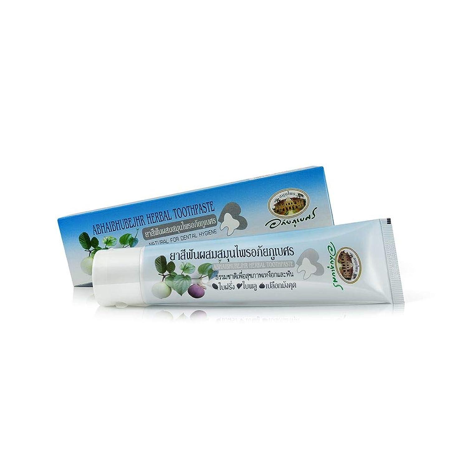 がんばり続ける天の困惑Abhaibhubejhr Herbal Toothpaste Natural For Dental Hygiene 歯科衛生のためのAbhaibhubejhrハーブ歯磨き粉ナチュラル (70g)