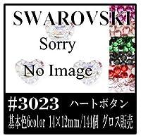 〈UVクラフトレジン〉 SWAROVSKI #3023 ハートクリスタルボタン基本カラー系14×12mm/1個 Buttona グロス ライトシャム