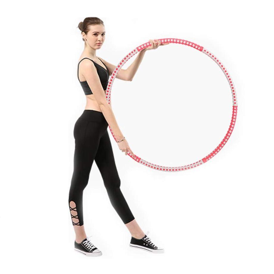 半ば裏切り者配送フラフープ スポーツゲームの腹部減量のために適した悪化した取り外し可能な泡泡の調節可能な重量96cm