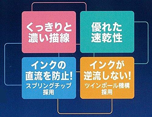 『カミオジャパン ディズニー ジェットストリーム 3色ボールペン チップ&デール』のトップ画像