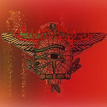 Denamet (feat. Marwan Pablo)