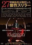インビテーション[DVD]