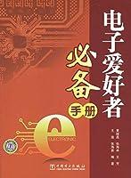"""求爱者(中国文坛实力派作家之爱情""""冒险叙述"""",饱含男女之间复杂的经验,身体的、情感的,拐弯抹角、欲言又止。著名设计师陆智昌担纲设计)(楚尘文化出品)"""