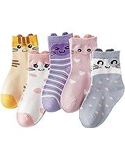 [インソミラ] InSomila 靴下 女の子 キッズ 5足セット 猫 3D 動物柄 カラフル 可愛い ジュニア くつした ソックス 綿 通園 通学