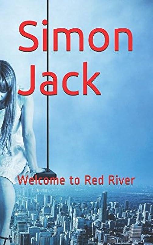 塗抹ピン側面Simon Jack: welcome to Red River