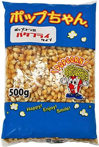 FESCO『オーガニックポップコーン豆500gバタフライorマッシュルーム』