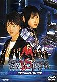 Sh15uyaシブヤフィフティーン DVD COLLECTION[DVD]