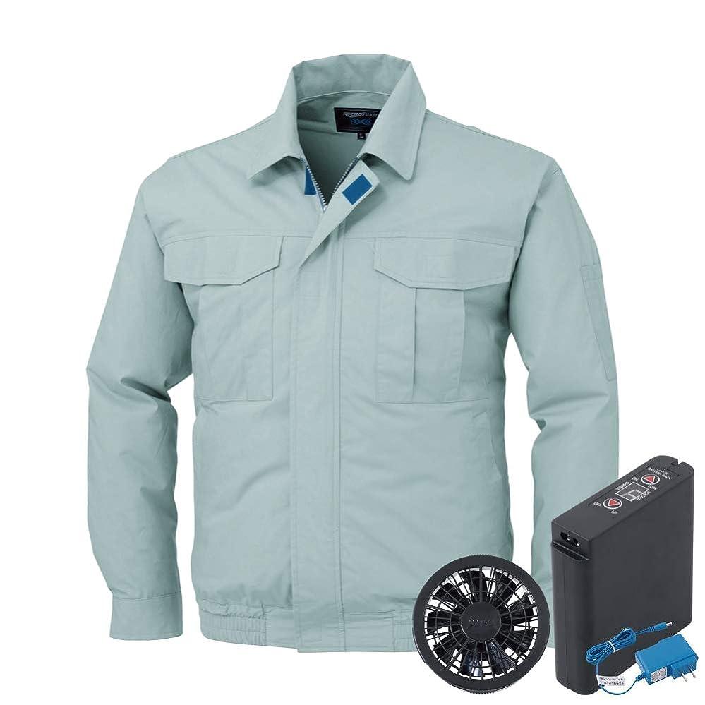 いとこ推進研究所空調服 セット (フルセット) ジーベック 長袖 ブルゾン 綿100% KU90550