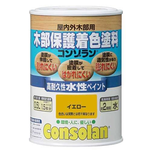 大阪ガスケミカル株式会社 コンゾラン イエロー 0.5L