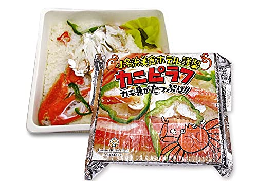 「小名浜美食ホテル大盛りカニピラフ」 400g 【非冷凍品同梱不可】