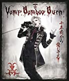 SHINKANSEN☆RX「Vamp Bamboo Burn〜ヴァン!バン!バーン!〜」[JAXA-5036/7][Blu-ray/ブルーレイ] 製品画像