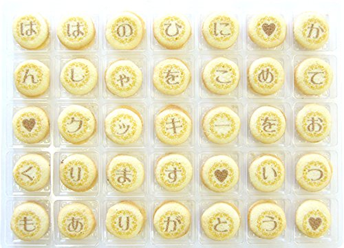 COOKIE MAIL 母の日お手紙 クッキーメール(md02-cl-ar-u-wg)