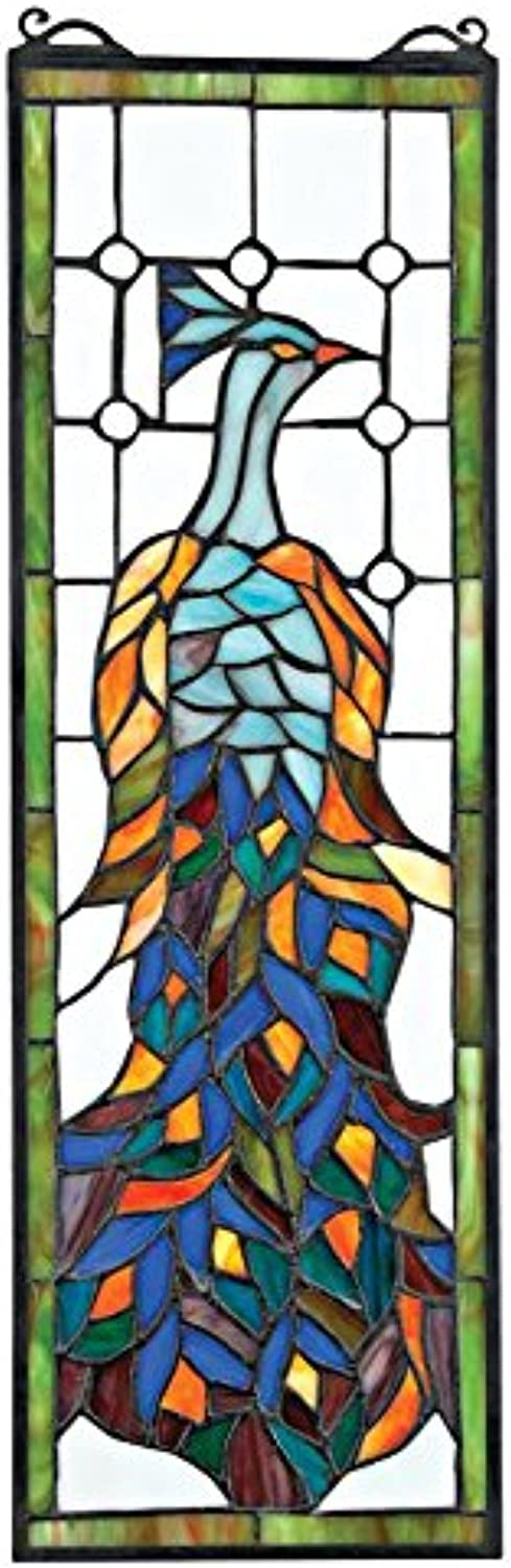 Stained Glass Panel - Pleasant Peacock Stained Glass Window Hangings - Window Treatments