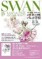 SWAN MAGAGINE Vol.15 2009春号