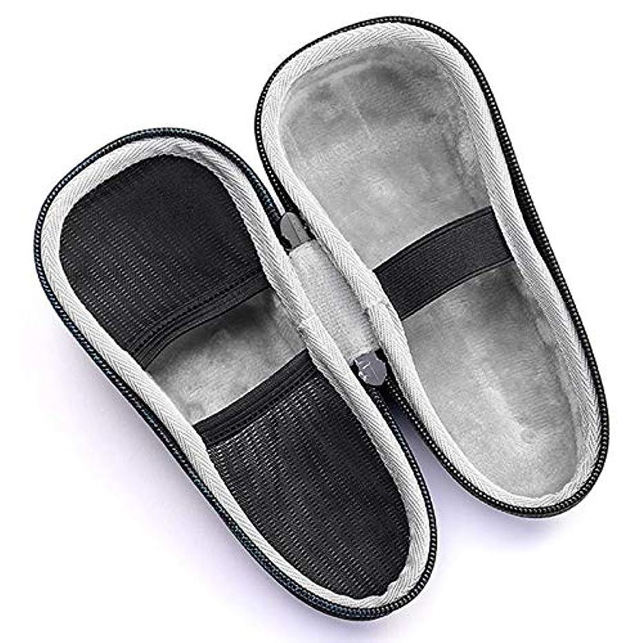 六この信条TOOGOO 髭剃り用収納バッグ、Philips電気シェーバー用、かみそりのバッグ、Philipsシェーバー用旅行ケース、シェービングマシンの収納ケース、バッグ