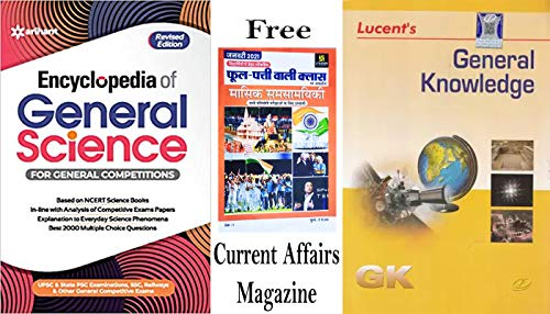 Combo Set of Arihant's Encyclopedia of General Science & Lucent's General KnowledgeWith Free Current Affairs Magazine For 2021 Examination [Paperback] Arihant Experts; Lucent's Experts and Fastbook Library