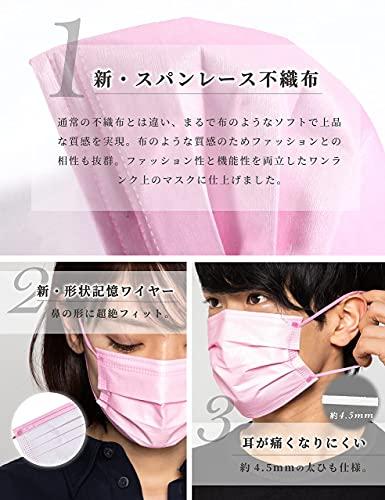 [Amazon限定ブランド]プレミアムカラーマスク20枚肌に優しいスパンレース不織布マスク3層構造不織布形態安定ワイヤー耳が痛くない個包装小さめ大きめカラー血色マスク黒ピンクグレーDuerfusa(ふつう/ピンク)