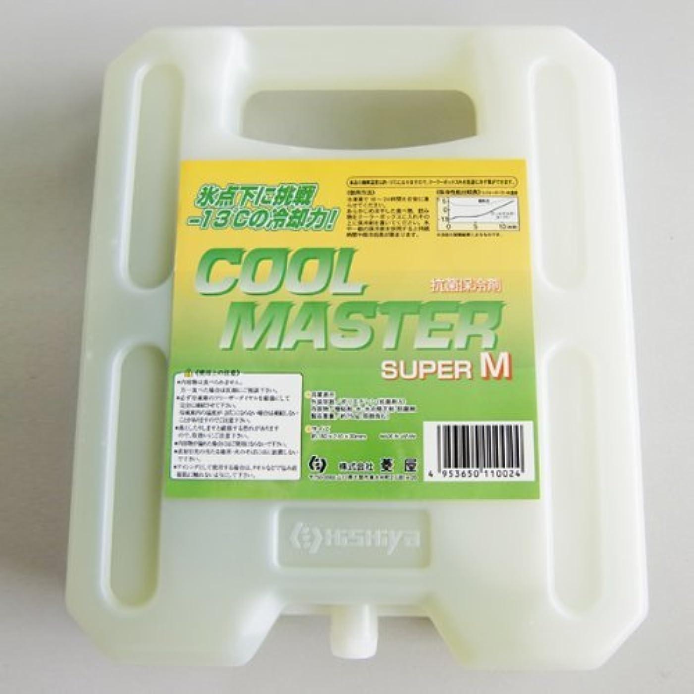 浴室評価可能生息地HISHIYA(ヒシヤ) 保冷剤 クールマスター スーパー -13度タイプ 750g