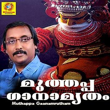 Muthappa Krupamrutham