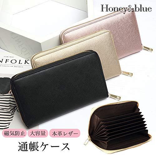 Honey&blue『本革通帳ケース』