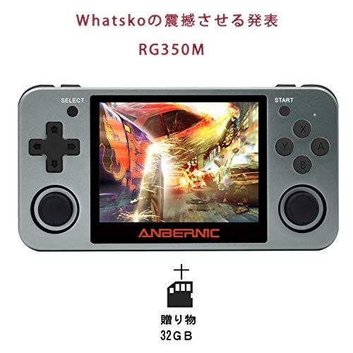 Whatsko RG350M アップグレード版ポータブルゲーム機 Retro Game Linux OpenDinguxシステム 振動モーター 3.5インチIPSスクリーンを アルミニウム合金ケース 48GB (グレー)