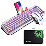 LexonElec@ Technology Keyboard Mouse Combo Gamer Wired 15 LED Backlit Metal Pro Gaming Keyboard + 3200DPI 6 Buttons Mouse + Mouse Pad for Laptop PC (White & Mixed Backlit)