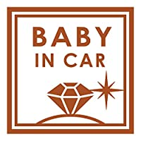imoninn BABY in car ステッカー 【シンプル版】 No.26 ダイアモンド (茶色)