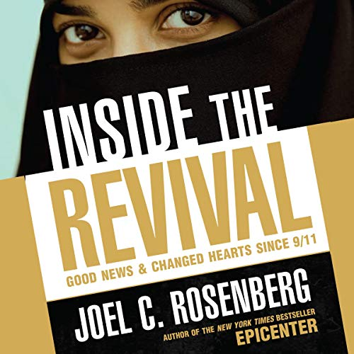 Inside the Revival audiobook cover art