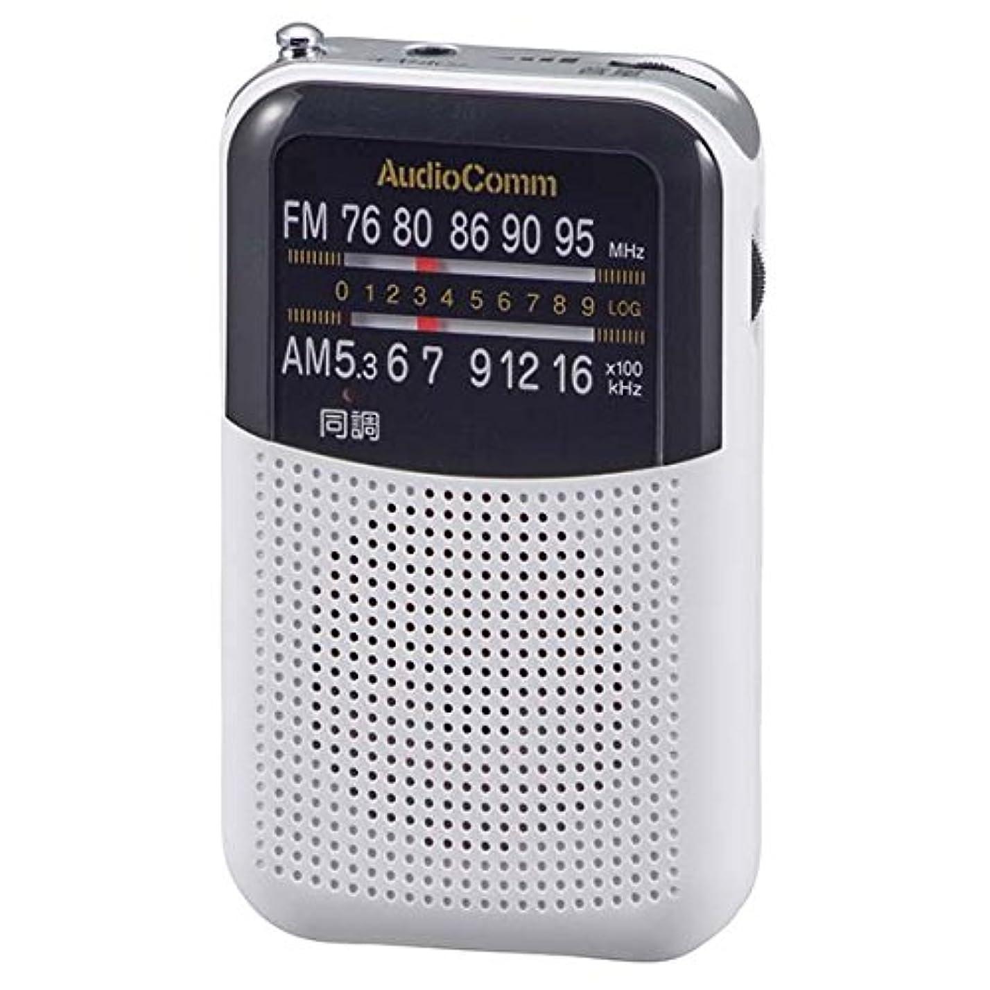 うねる涙が出るガラガラオーム電機 ラジオ ホワイト 幅5.5×高さ9.1×奥行2cm(突起物含まず) RAD-P125N-W