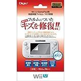 Wii U GamePad用液晶保護フィルム キズ修復 高光沢 指紋防止加工 【任天堂正式ライセンス商品】 GAFWU-02
